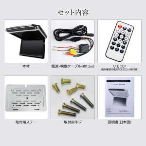 フリップダウンモニター 10.2インチ 高画質 デジタル LEDバックライト液晶 HDMI MicroSD対応 送料無 F1014BH|lightingworld|10
