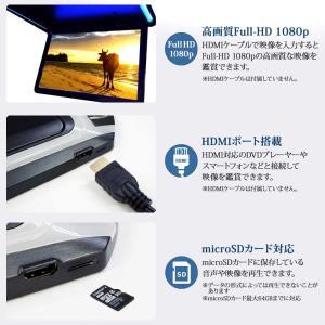 フリップダウンモニター 10.2インチ 高画質 デジタル LEDバックライト液晶 HDMI MicroSD対応 送料無 F1014BH|lightingworld|04