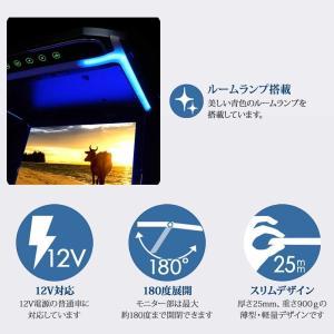 フリップダウンモニター 10.2インチ 高画質 デジタル LEDバックライト液晶 HDMI MicroSD対応 送料無 F1014BH|lightingworld|05