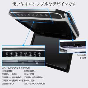 フリップダウンモニター 10.2インチ 高画質 デジタル LEDバックライト液晶 HDMI MicroSD対応 送料無 F1014BH|lightingworld|06