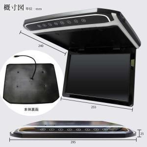 フリップダウンモニター 10.2インチ 高画質 デジタル LEDバックライト液晶 HDMI MicroSD対応 送料無 F1014BH|lightingworld|08