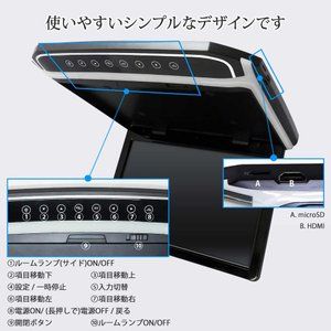 フリップダウンモニター 12.1インチ 高画質 LEDバックライト液晶 HDMI MicroSD対応  送料無 F1230BH|lightingworld|05