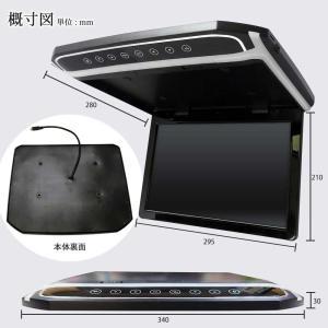 フリップダウンモニター 12.1インチ 高画質 LEDバックライト液晶 HDMI MicroSD対応  送料無 F1230BH|lightingworld|07