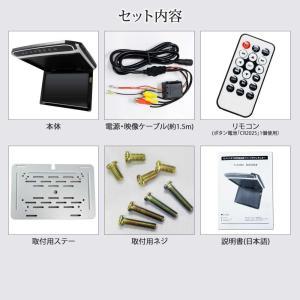 フリップダウンモニター 12.1インチ 高画質 LEDバックライト液晶 HDMI MicroSD対応  送料無 F1230BH|lightingworld|09