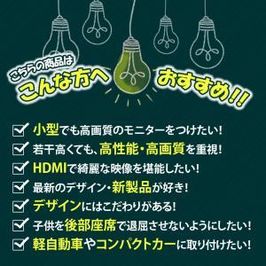 フリップダウンモニター 12.1インチ 高画質 LEDバックライト液晶 HDMI MicroSD対応  送料無 F1230BH|lightingworld|10