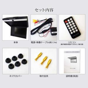 フリップダウンモニター 15.6インチ 12V 24V フルHD 高画質1920×1080 HDMI端子 USB SD 3色選択可 送料無 F1561|lightingworld|11