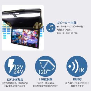 フリップダウンモニター 15.6インチ 12V 24V フルHD 高画質1920×1080 HDMI端子 USB SD 3色選択可 送料無 F1561|lightingworld|05