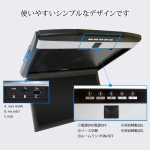 フリップダウンモニター 15.6インチ 12V 24V フルHD 高画質1920×1080 HDMI端子 USB SD 3色選択可 送料無 F1561|lightingworld|06