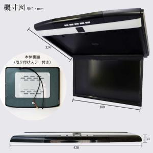 フリップダウンモニター 15.6インチ 12V 24V フルHD 高画質1920×1080 HDMI端子 USB SD 3色選択可 送料無 F1561|lightingworld|09