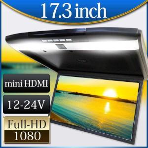 ■スピーカー内蔵17.3インチフリップダウンモニター ・miniHDMIポート搭載 ・microSD...