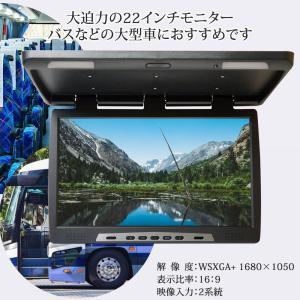 24V専用 22インチ大型フリップダウンモニター バス用モニター 送無 F2200|lightingworld|03