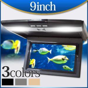 グレー9インチフリップダウンモニター デジタル液晶モニター/IRイヤホン対応可能 3色 送料無 F901|lightingworld