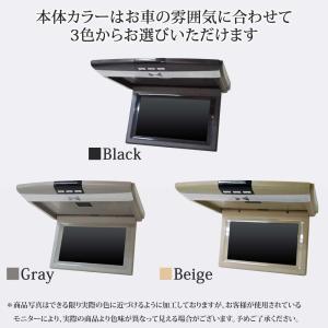 グレー9インチフリップダウンモニター デジタル液晶モニター/IRイヤホン対応可能 3色 送料無 F901|lightingworld|03