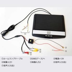グレー9インチフリップダウンモニター デジタル液晶モニター/IRイヤホン対応可能 3色 送料無 F901|lightingworld|06