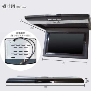 グレー9インチフリップダウンモニター デジタル液晶モニター/IRイヤホン対応可能 3色 送料無 F901|lightingworld|07