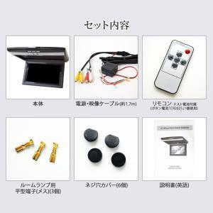 グレー9インチフリップダウンモニター デジタル液晶モニター/IRイヤホン対応可能 3色 送料無 F901|lightingworld|09