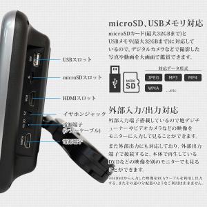 予約販売 ヘッドレストモニター 2個セット DVD プレーヤー付 CPRM対応 10.1インチ タッチボタン スピーカー内蔵 HDMI 送料無 HA101102DB|lightingworld|15