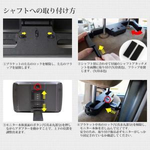 予約販売 ヘッドレストモニター 2個セット DVD プレーヤー付 CPRM対応 10.1インチ タッチボタン スピーカー内蔵 HDMI 送料無 HA101102DB|lightingworld|18