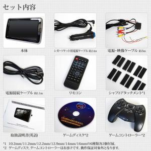 予約販売 ヘッドレストモニター 2個セット DVD プレーヤー付 CPRM対応 10.1インチ タッチボタン スピーカー内蔵 HDMI 送料無 HA101102DB|lightingworld|21