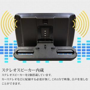 予約販売 ヘッドレストモニター 2個セット DVD プレーヤー付 CPRM対応 10.1インチ タッチボタン スピーカー内蔵 HDMI 送料無 HA101102DB|lightingworld|05