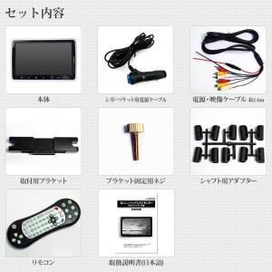 ヘッドレストモニター 10.1インチ DVDプレーヤー 内蔵 SONY製光学レンズ採用 CPRM 対応 後部座席 車 モニター リアモニター 送料無 HA103D|lightingworld|13