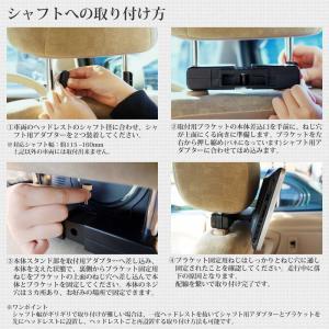 ヘッドレストモニター 10.1インチ DVDプレーヤー 内蔵 SONY製光学レンズ採用 CPRM 対応 後部座席 車 モニター リアモニター 送料無 HA103D|lightingworld|10