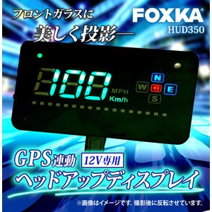 HUD ヘッドアップディスプレイ 後付け 車 ポン付け GPSタイプ シガーソケット スピードメーター 送料無 HUD350|lightingworld