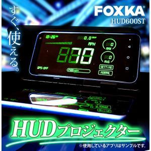 ■HUDプロジェクター  スマートフォンアプリで簡単にHUD設置! 液晶を反射させてかっこいいダッシ...