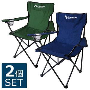 アウトドアチェア キャンプチェア 2個セット  セット 折りたたみ 椅子 イス ネイビー 緑 Prairie House 送料無 PHS110|lightingworld
