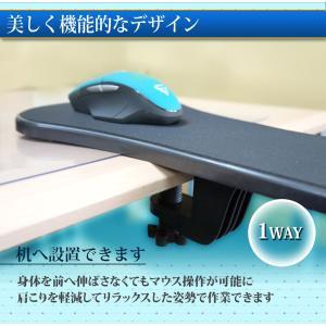 マウスパッド アームレスト リストレスト チェア マウス デスク ひじ掛け PC作業 後付け 便利 ブラック XCA232|lightingworld|02