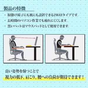 マウスパッド アームレスト リストレスト チェア マウス デスク ひじ掛け PC作業 後付け 便利 ブラック XCA232|lightingworld|04