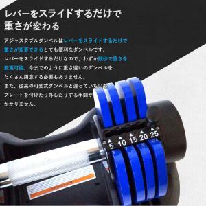 ダンベル 可変式 2個セット 2.3kg〜11.3kg 調節式 2kg 5kg 10kg アジャスタブルダンベル 筋トレ トレーニング 機器 GOLDAXE 送料無 XH737L-2|lightingworld|04