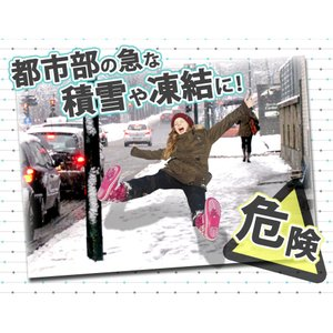 アイススパイク 靴用 滑り止め 雪 スノースパイク 替えピン4個 防水ファスナー収納袋付 スノーシュー ゆうパケット 送料無 2 XO801|lightingworld|02