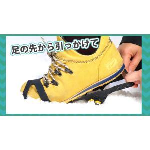 アイススパイク 靴用 滑り止め 雪 スノースパイク 替えピン4個 防水ファスナー収納袋付 スノーシュー ゆうパケット 送料無 2 XO801|lightingworld|05