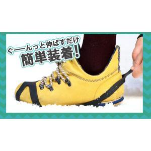 アイススパイク 靴用 滑り止め 雪 スノースパイク 替えピン4個 防水ファスナー収納袋付 スノーシュー ゆうパケット 送料無 2 XO801|lightingworld|06