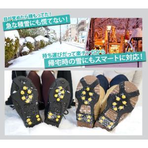 アイススパイク 靴用 滑り止め 雪 スノースパイク 替えピン4個 防水ファスナー収納袋付 スノーシュー ゆうパケット 送料無 2 XO801|lightingworld|08