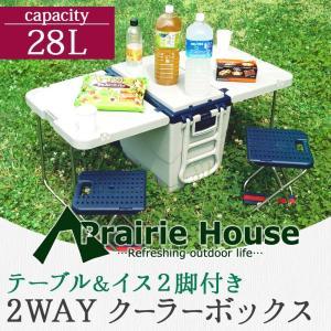 予約販売 テーブル&クーラーボックス 椅子 2個付 折りたたみ 収納 キャスター付 アウトドア Prairie House 送料無 XO822