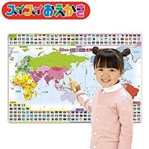 スイスイおえかき 答えがでてくるポスター 世界地図&国旗