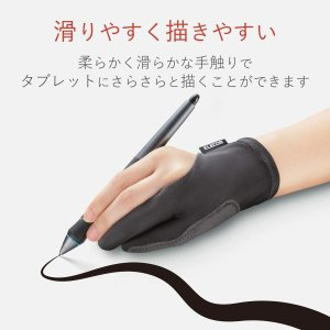 エレコム 液晶タブレット グローブ 2本指 手袋 Mサイズ 誤動作防止機能付 液タブ/板タブ/ペンタ...