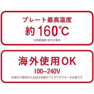 コイズミ ヘアアイロン メンズビューティー ストレート ブラック KMC-0610/K