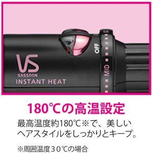 ヴィダル サスーン ヘアアイロン ピンクシリーズ 2WAY 25mm VSI-2573/PJ|lightlyrow
