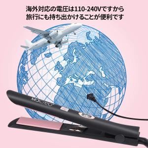 Mocreo ヘアアイロン ストレートカール 25mm 2way 両用 温度調節 マイナスイオン 自動電源OFF 海外対応 男女兼用|lightlyrow