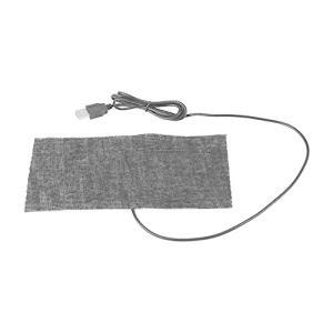 加熱パッド 暖房パッド5V USB電気布ヒーターパッド衣類用ヒーターパッドペット暖房器35℃-45℃、7.87 x 3.94inchブラック|lightlyrow