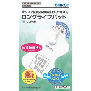 オムロン 低周波治療器 エレパルス用 ロングライフパッド HV-LLPAD|lightlyrow