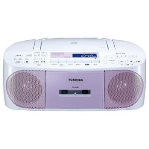 東芝 ラジカセ TY-CDS7(P) ピンク