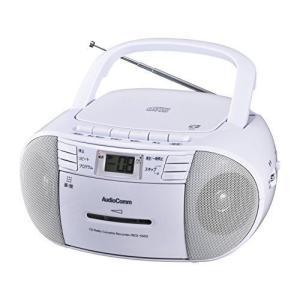 Audio Comm CDラジオカセットレコーダーホワイト 550W RCD-550Z-W