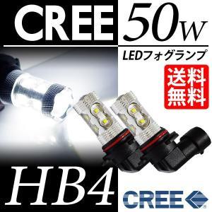 HB4 LED フォグランプ / LED フォグライト CREE 50W ホワイト / 白 送料無料 lightning