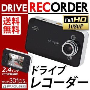 ドラレコ ドライブレコーダー 黒 超薄型 1080P フルHD 2.4インチ 液晶 FullHD|lightning