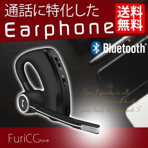 Bluetooth ハンズフリー通話 音楽再生 ワイヤレス ヘッドセット 両耳対応 高音質 イヤホン...