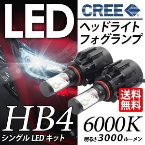 LED ヘッドライト / LED フォグランプ HB4 CREE チップ 6000K / 3000LM|lightning